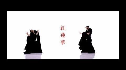 LiSA 『Gurenge』 -MUSiC CLiP YouTube EDIT ver.-