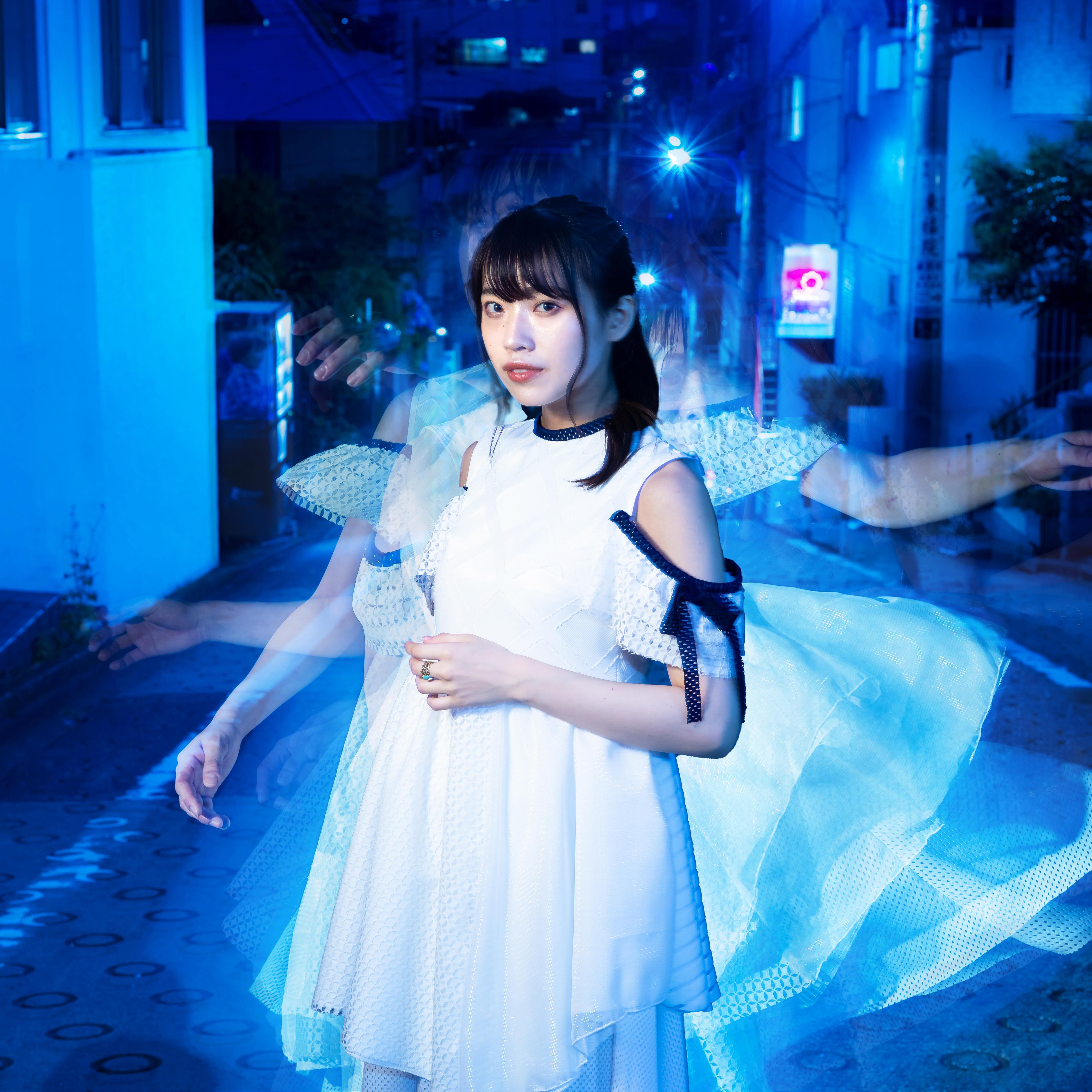 Ariake Yuno