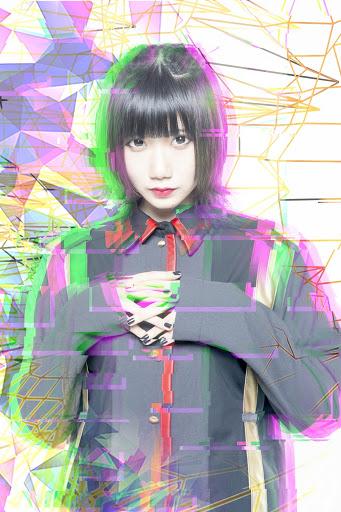 Amakawa Rin