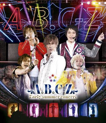 Regular Blu-ray Edition