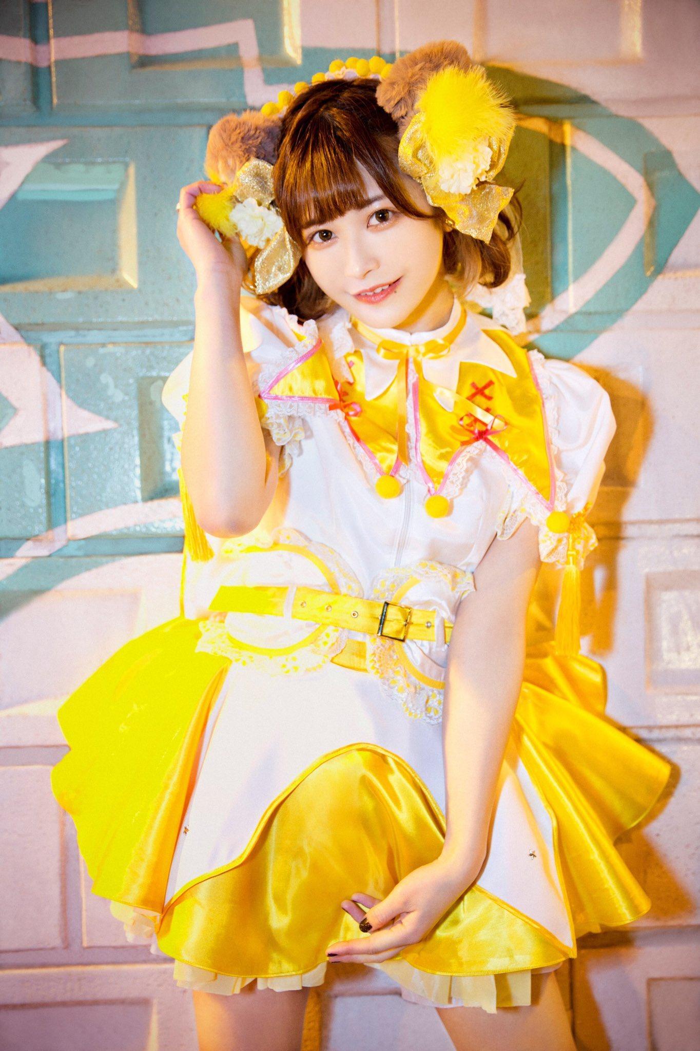 Amanatsu Yuzu