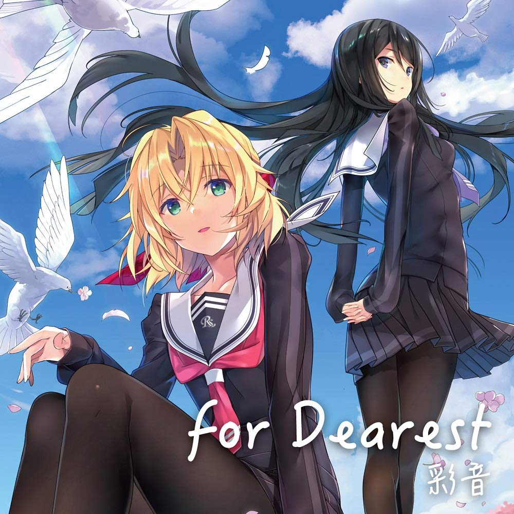For Dearest