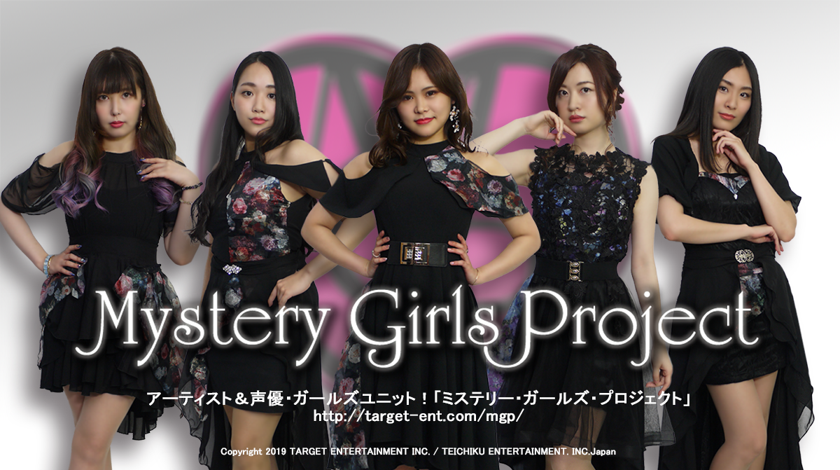 Mystery Girls Project