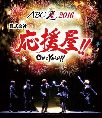 Blu-ray Edition