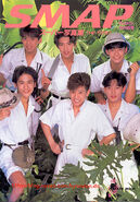 Smap in early 90s p4