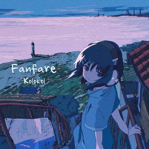 Fanfare (Kolokol)