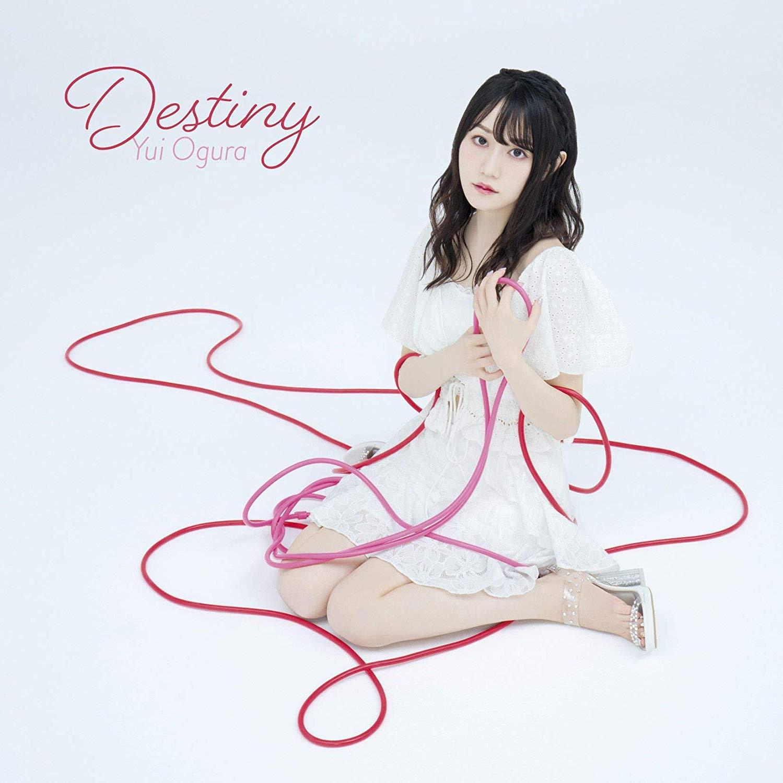 Destiny (Ogura Yui)