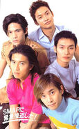 Smap in late 90s p1