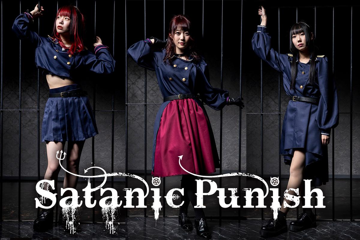 Satanic Punish