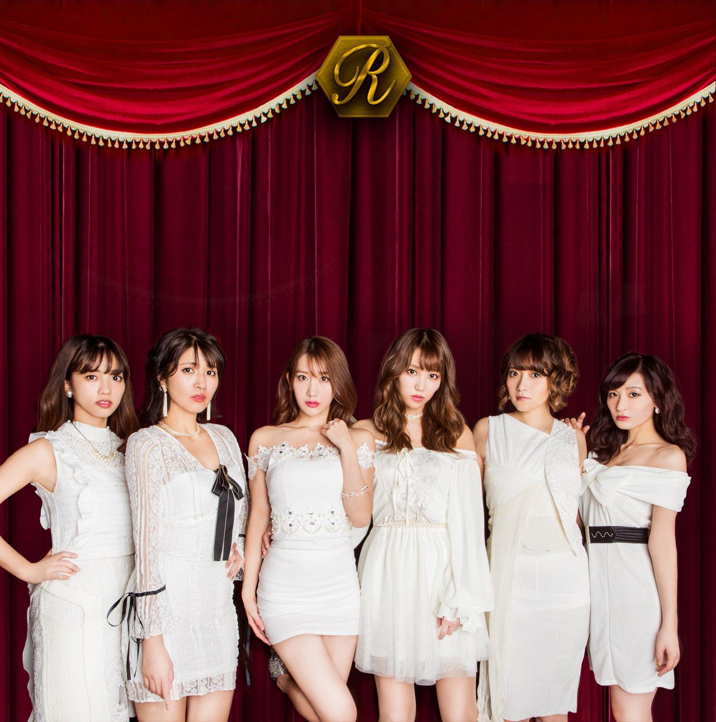 R (Group)