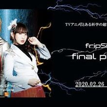 Final phase fripside
