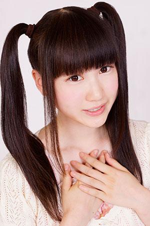 Aoi Ai