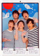 Smap in 2016 p4