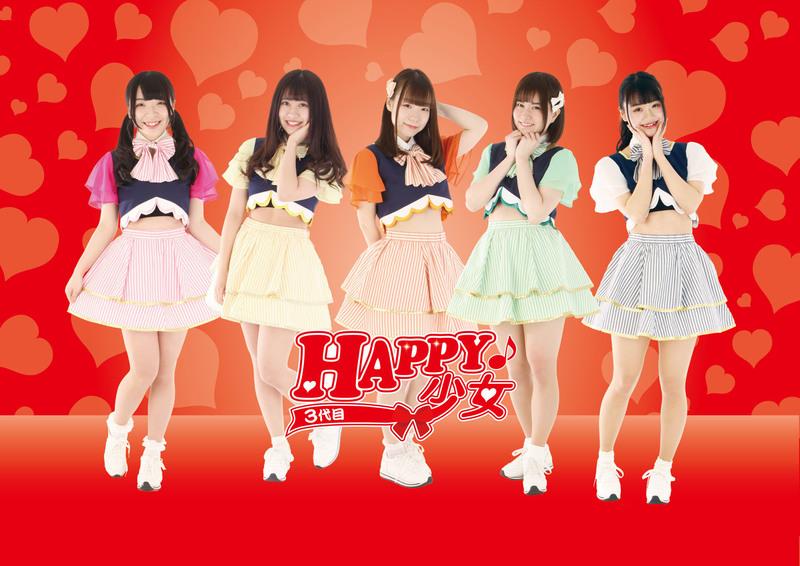 3Daime HAPPY Shoujo♪