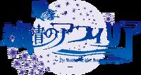 JnA Logo.png