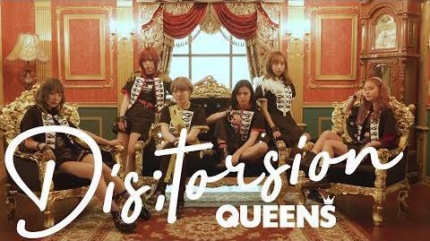 QUEENS『Dis;tortion』Music Video 【DANCE ROCK アイドル】