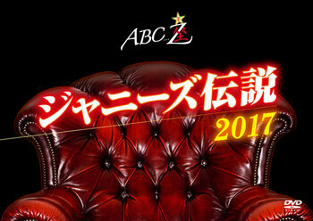 DVD Edition