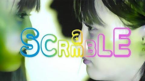 SCRamBLE|現実にさせてよ【MV】