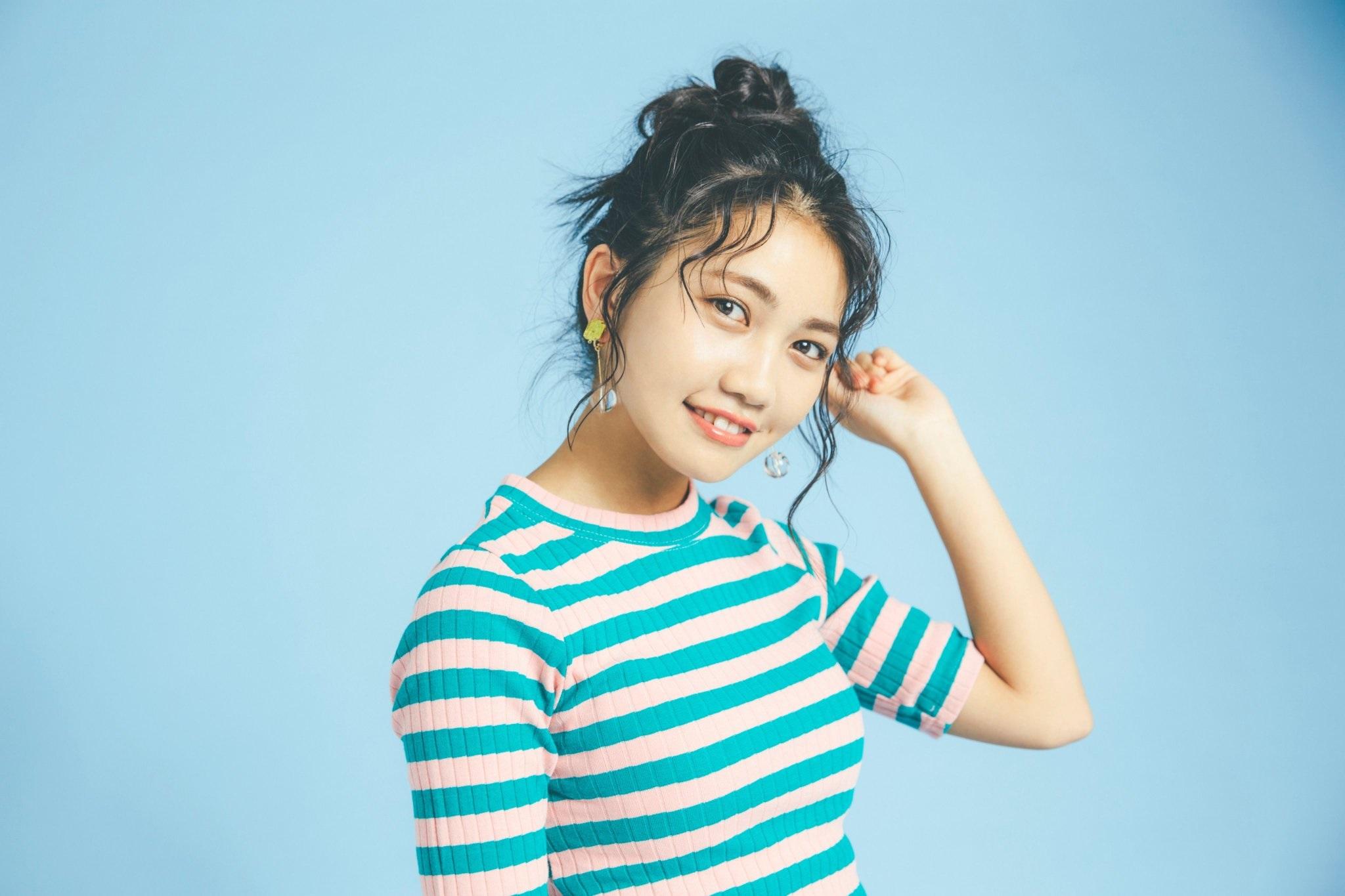Inoue Sonoko