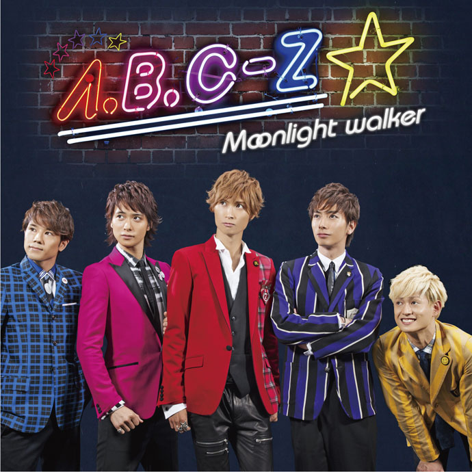 Moonlight walker | Jpop Wiki | Fandom