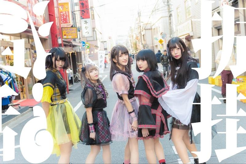 Furikake≠Panic
