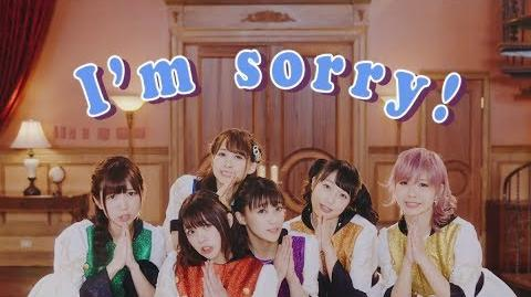I☆Ris 「アルティメット☆MAGIC」-Music Video-(Short Ver.)
