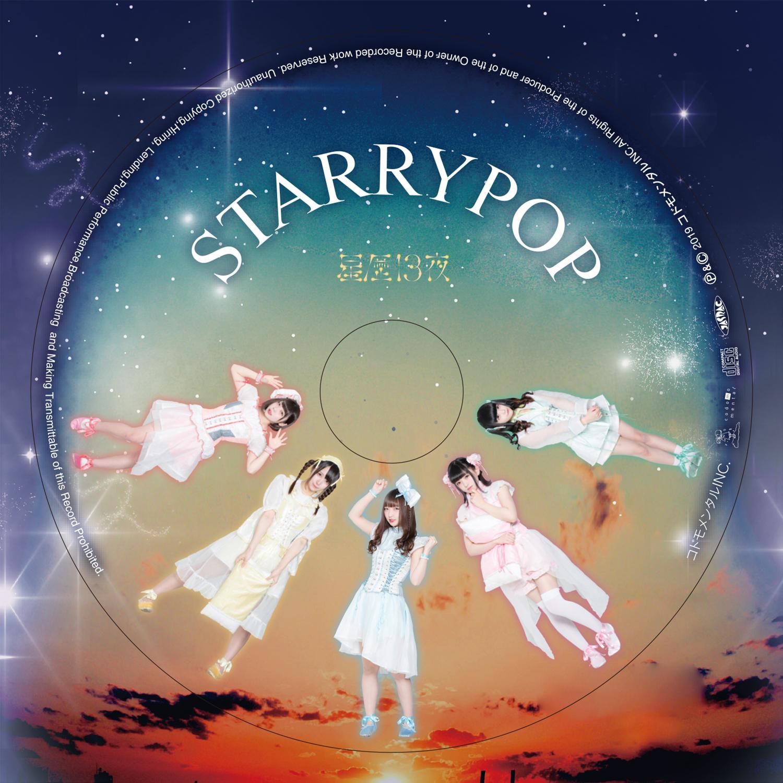 STARRYPOP