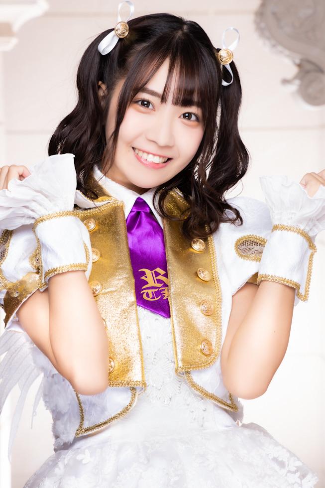 Amau Kisumi