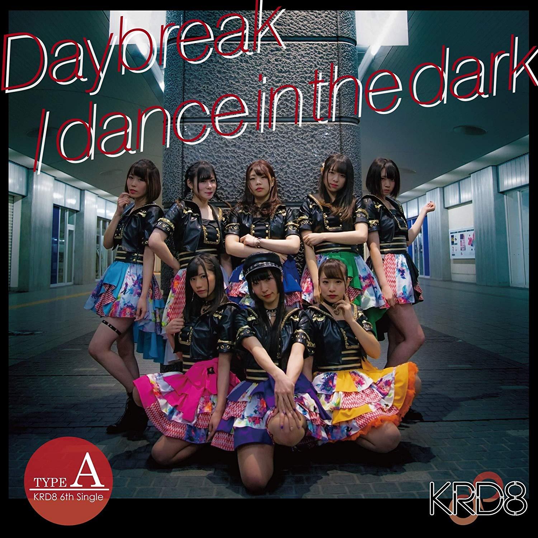 Daybreak / dance in the dark