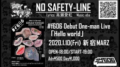 F606「NO SAFETY-LINE」 Full楽曲先行公開