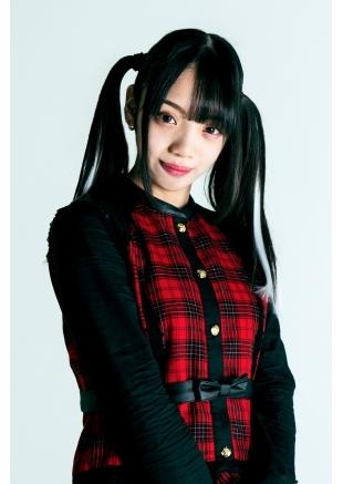 Amane Misaki