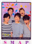 Smap in 2016 p2