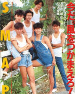 Smap in early 90s p1