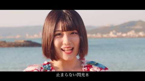 【MV】chuLa 閃光8