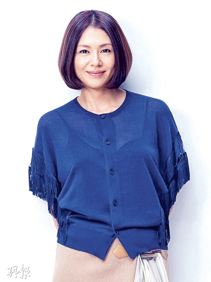 Koizumi Kyoko