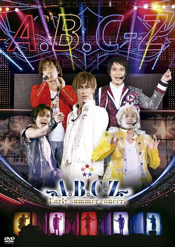Regular DVD Edition