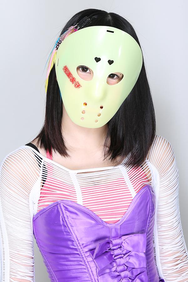 Hoshimiya Riri