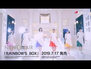 NOW ON AIR 「RAINBOW'S HIGHWAY」Music Video(YouTube Ver
