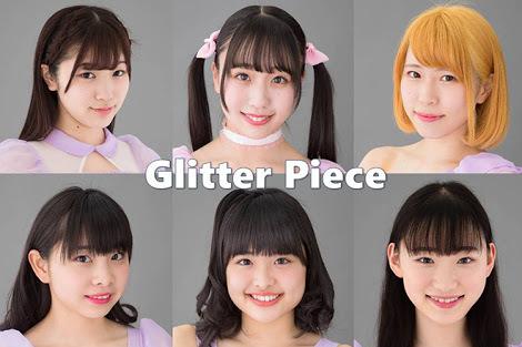 Glitter Piece