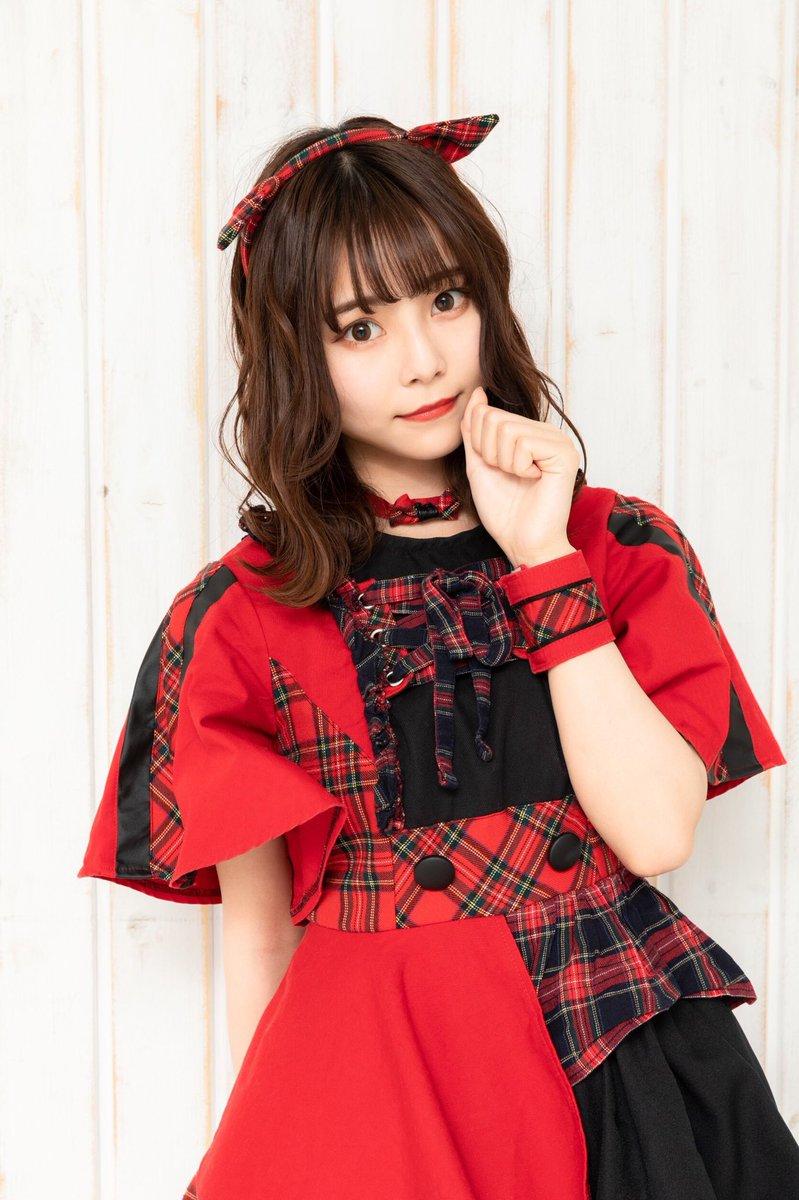Aoki Risa