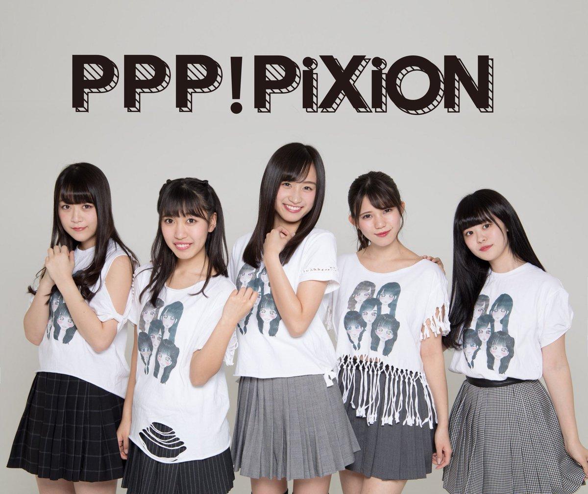 PPP! PiXiON