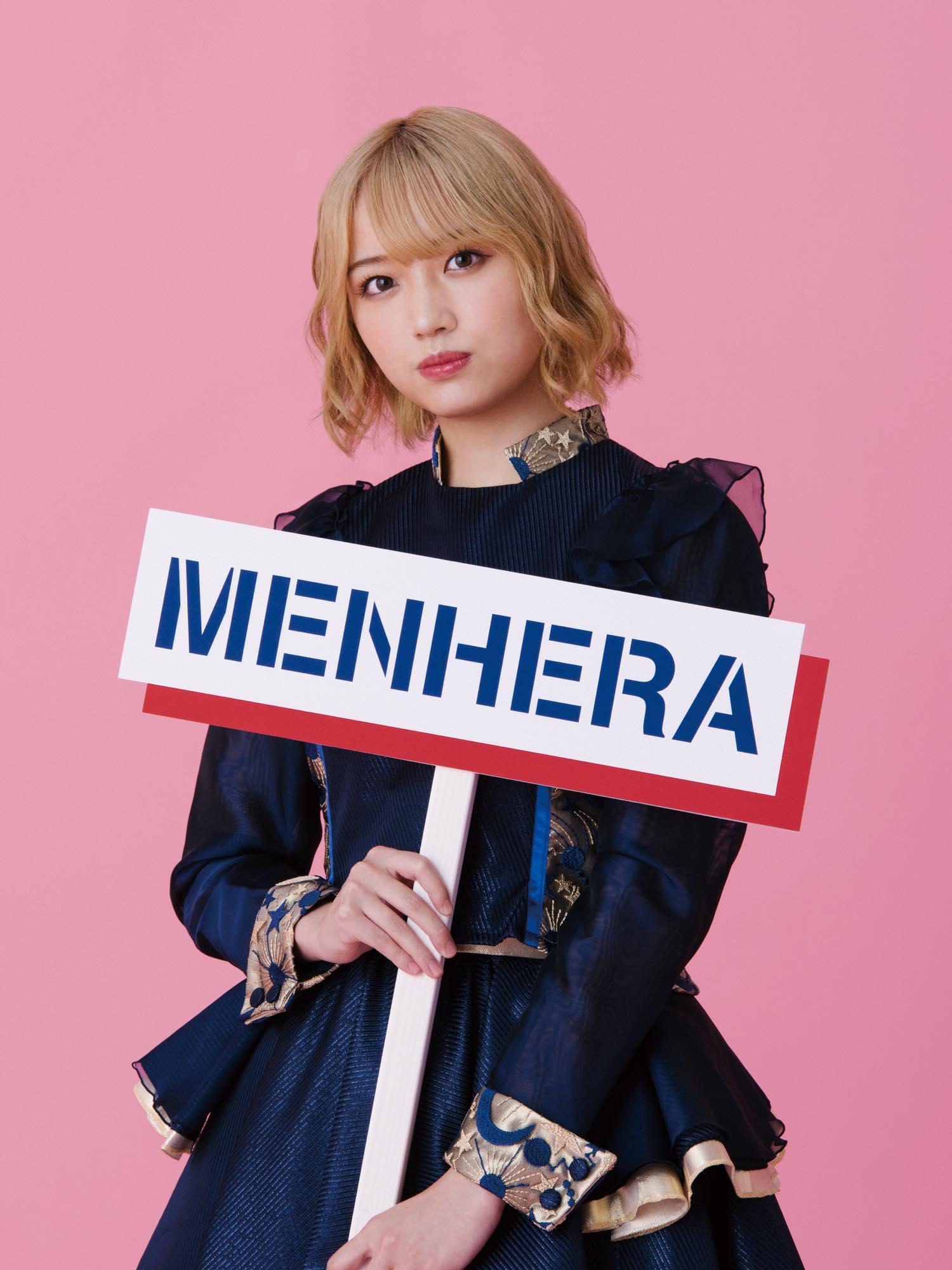 Aoi Mimo