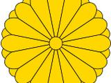 日本天皇列表
