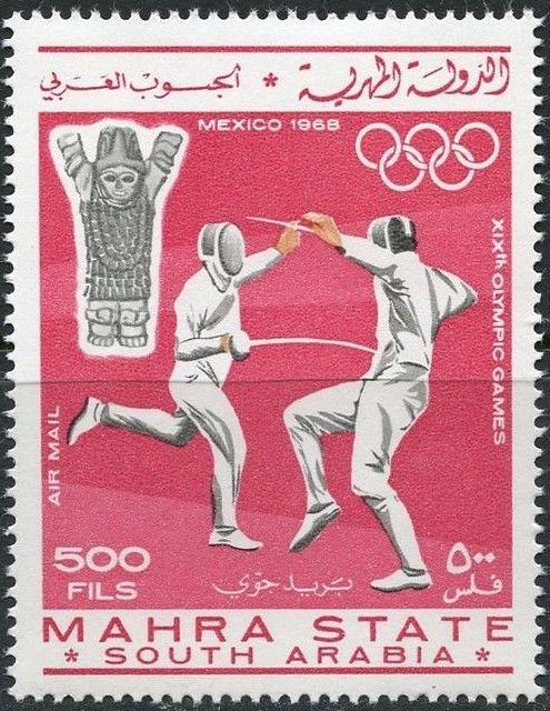 Aden-Mahra State South Arabia 1967 Summer Olympics, Mexico City e.jpg