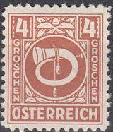 Austria 1945 Posthorn c.jpg