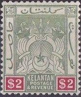 Malaya-Kelantan 1911 Coat of Arms jc.jpg