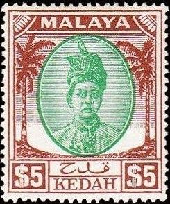 Malaya-Kedah 1950 Definitives o.jpg