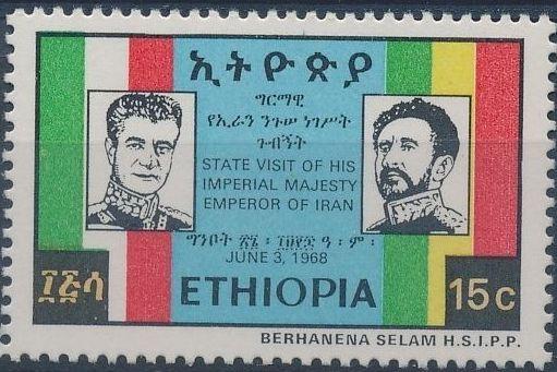 Ethiopia 1968 Visit of Shah Mohammed Riza Pahlavi of Iran b.jpg