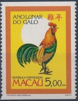 Macao 1993 Year of the Rooster b.jpg