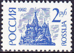 Russian Federation 1992 Monuments (1st Group) l.jpg